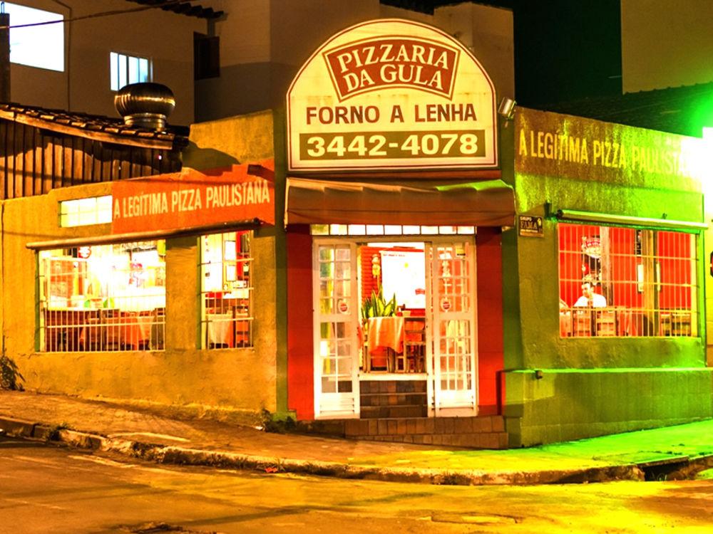 Pizzaria Da Gula Foto 1